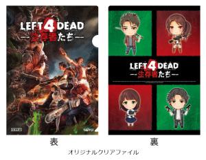 Left 4 Dead -Survivors- L4d_17