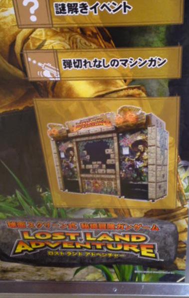 Lost Land Adventure Lla_02