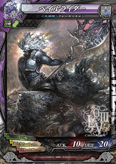 Lord of Vermilion III Twin Lance Lov3tl_13