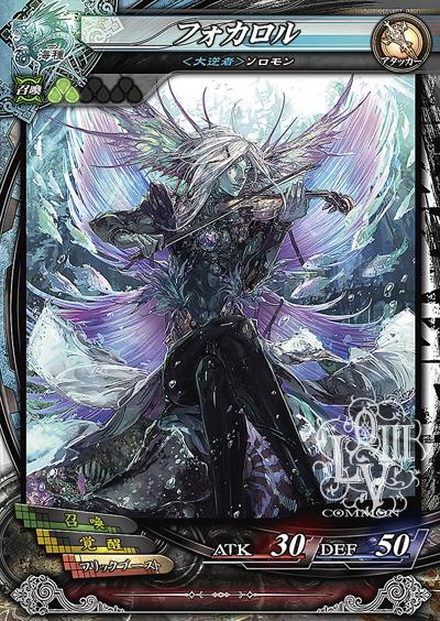 Lord of Vermilion III Twin Lance Lov3tl_15