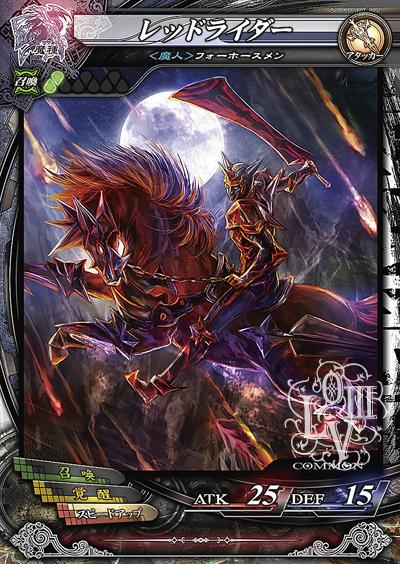 Lord of Vermilion III Twin Lance Lov3tl_16