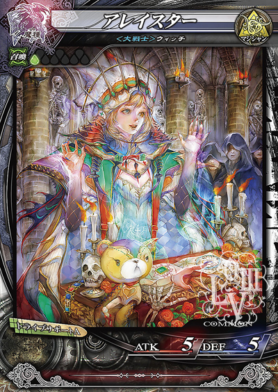 Lord of Vermilion III Twin Lance Lov3tl_21