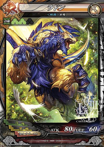 Lord of Vermilion III Twin Lance Lov3tl_25