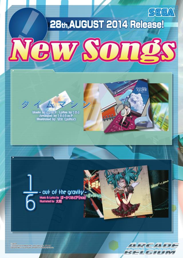 Hatsune Miku Project DIVA Arcade Future Tone Mikuft140828