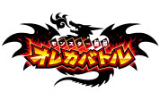 Monster Retsuden Oreca Battle Monster_logo
