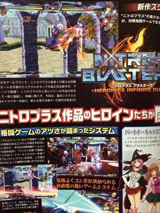 Nitro+ Blasterz - Heroines Infinite Duel Nitroplus_02