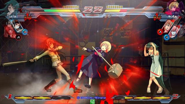 Nitro+ Blasterz - Heroines Infinite Duel Nitroplus_19
