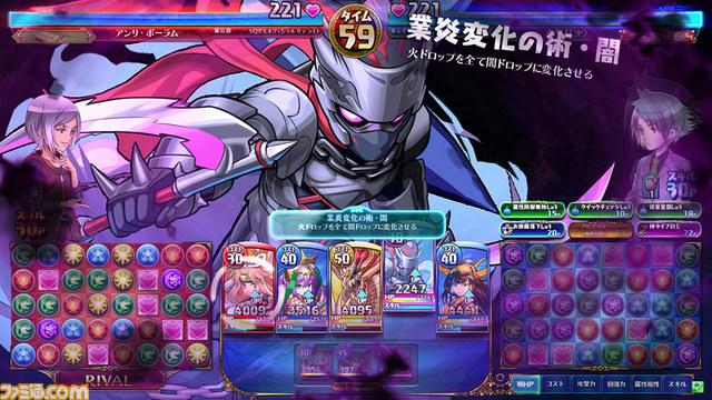 Puzzle & Dragons Battle Tournament Pdbtch_02