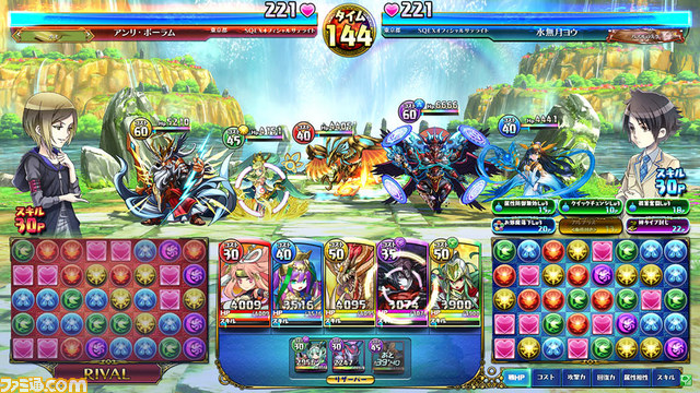 Puzzle & Dragons Battle Tournament Pdbtch_07