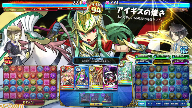 Puzzle & Dragons Battle Tournament Pdbtch_08