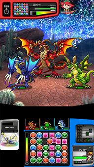 Puzzle & Dragons Z Tamer Battle Pdz_05