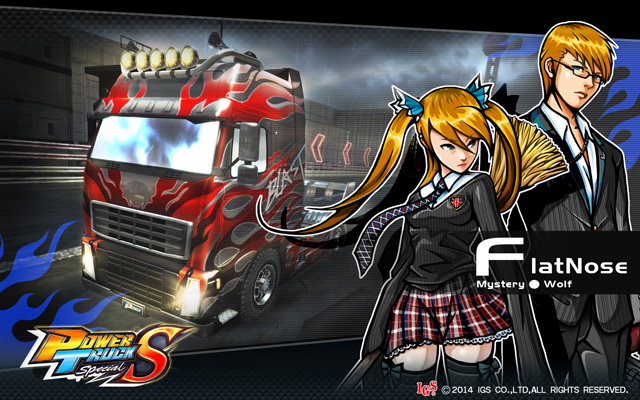 Power Truck Special Powertrucksp_04