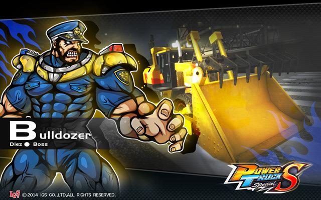 Power Truck Special Powertrucksp_09