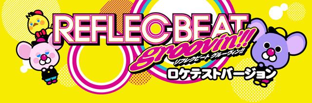 REFLEC BEAT groovin'!! Rbg_logo