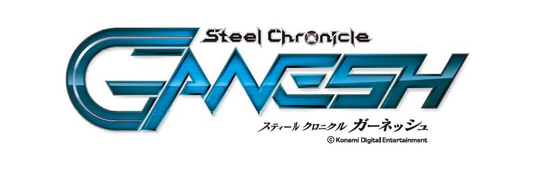 Steel Chronicle Ganesh Scg_02