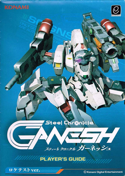 Steel Chronicle Ganesh Scg_03