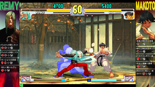 Street Fighter III: 3rd Strike (NESiCAxLive) Sf33rd_01