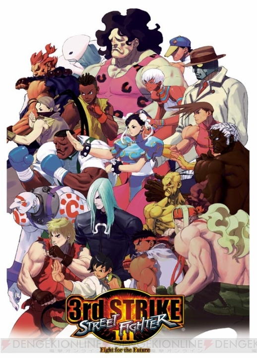 Street Fighter III: 3rd Strike (NESiCAxLive) Sf33rd_02