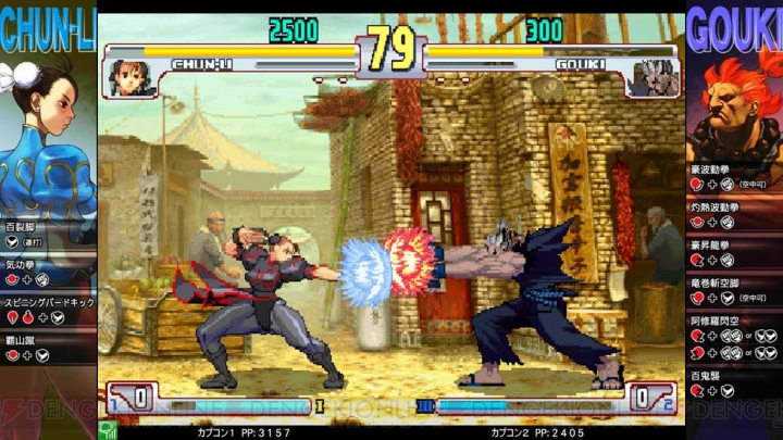 Street Fighter III: 3rd Strike (NESiCAxLive) Sf33rd_04