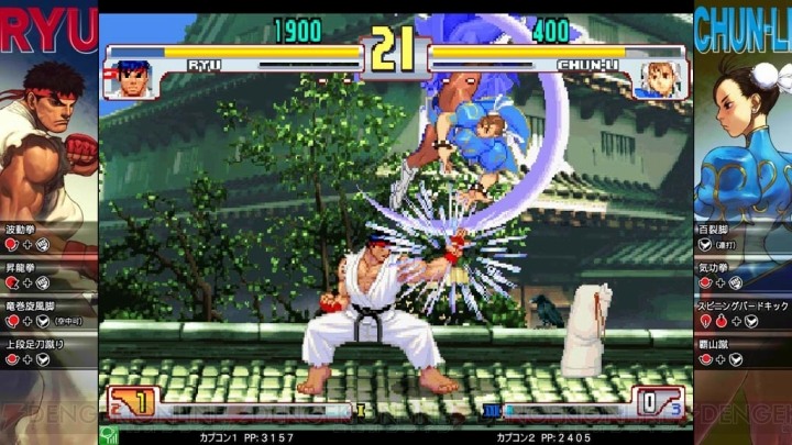Street Fighter III: 3rd Strike (NESiCAxLive) Sf33rd_06