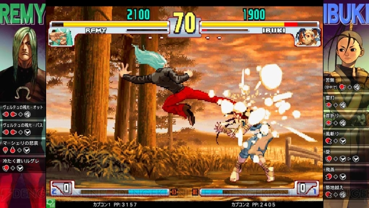 Street Fighter III: 3rd Strike (NESiCAxLive) Sf33rd_07