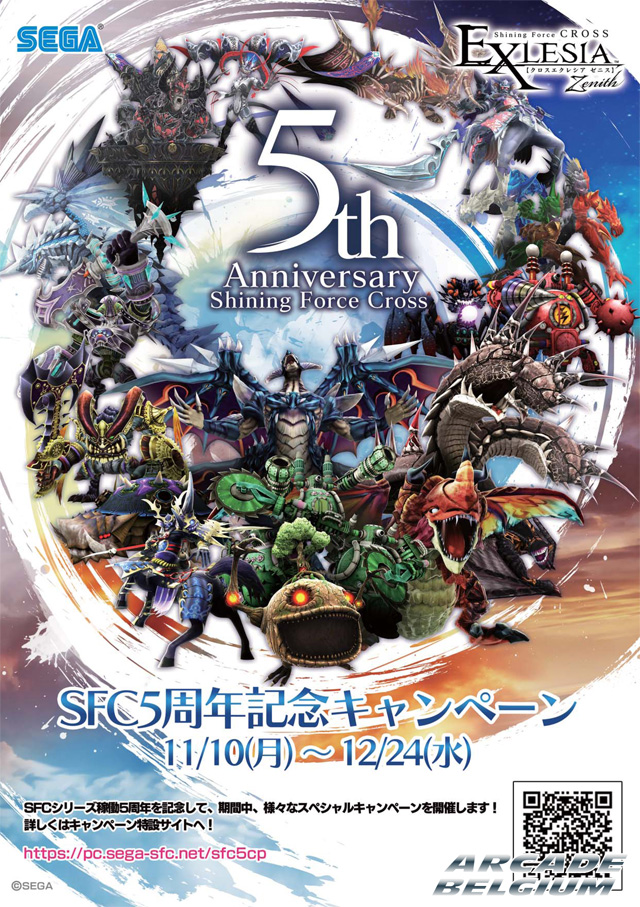 Shining Force Cross Exlesia Sfcexzn_01