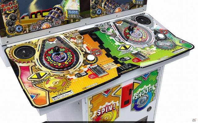 Spin! Gear Drive Sgd_03