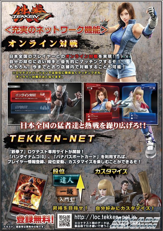 Tekken 7 Tekken7_09