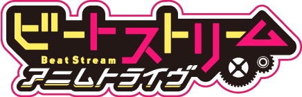 BeatStream Animtribe Bsanim_logo