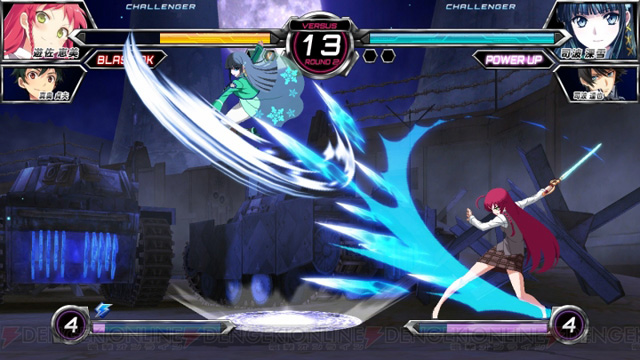 Dengeki Bunko FIGHTING CLIMAX IGNITION Dbfcnw_04