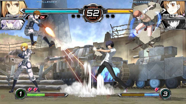 Dengeki Bunko FIGHTING CLIMAX IGNITION Dbfcnw_06