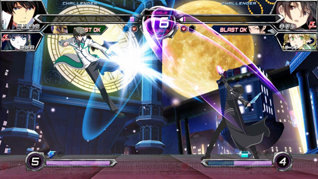 Dengeki Bunko FIGHTING CLIMAX IGNITION Dbfcnw_12