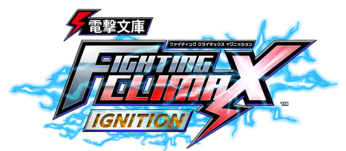 Dengeki Bunko FIGHTING CLIMAX IGNITION Debfci_logo