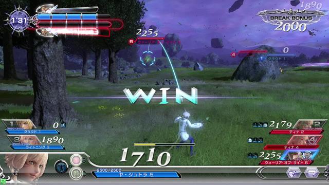 Dissidia Final Fantasy Dissidia_08
