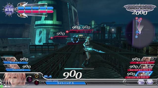 Dissidia Final Fantasy Dissidia_09