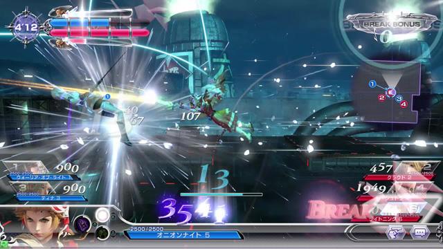 Dissidia Final Fantasy Dissidia_13