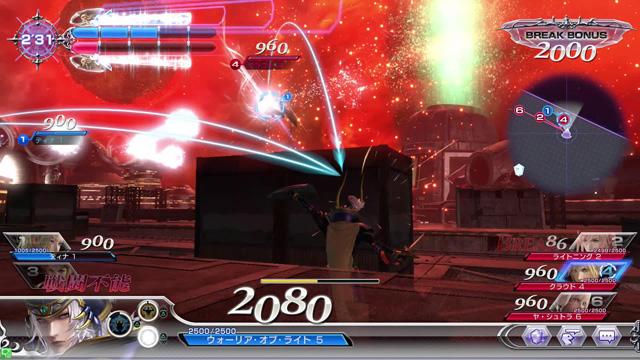 Dissidia Final Fantasy Dissidia_17