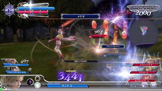 Dissidia Final Fantasy Dissidia_18