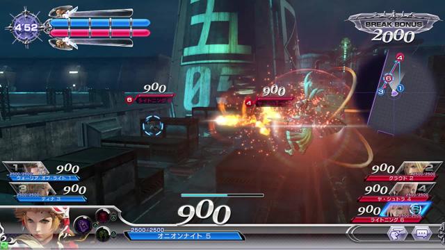 Dissidia Final Fantasy Dissidia_19