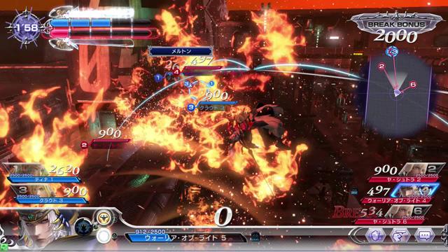 Dissidia Final Fantasy Dissidia_24