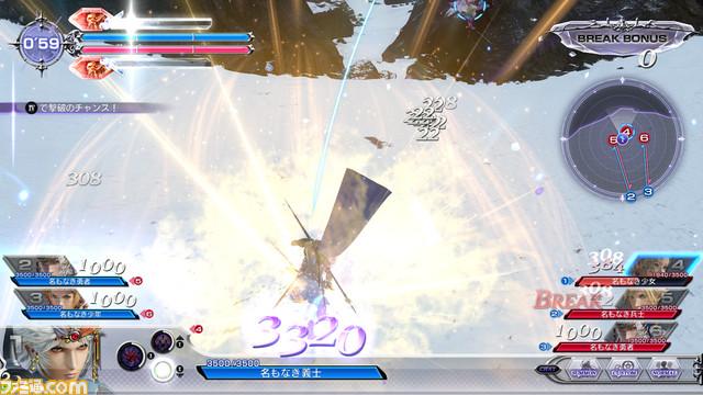Dissidia Final Fantasy Dissidia_29