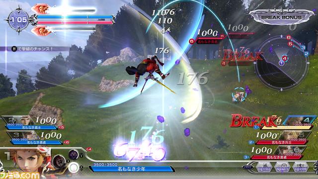 Dissidia Final Fantasy Dissidia_31