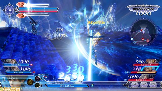 Dissidia Final Fantasy Dissidia_35