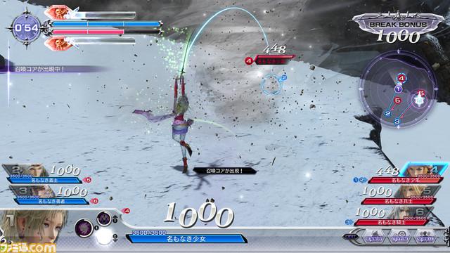 Dissidia Final Fantasy Dissidia_37