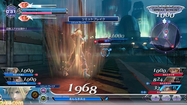 Dissidia Final Fantasy Dissidia_39