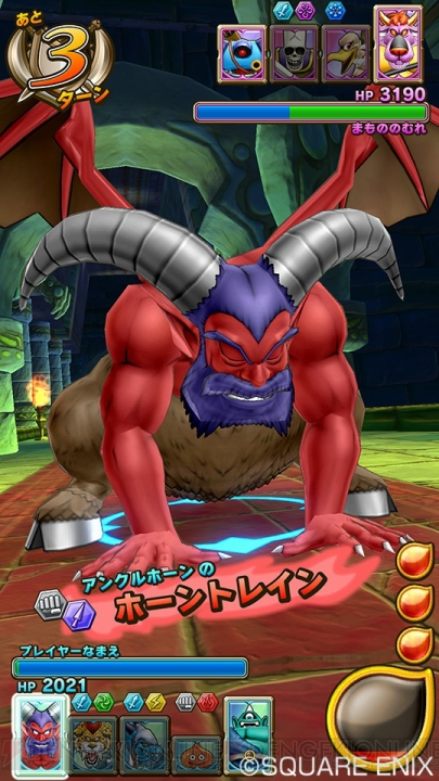 Dragon Quest: Monster Battle Scanner Dqmbs_03