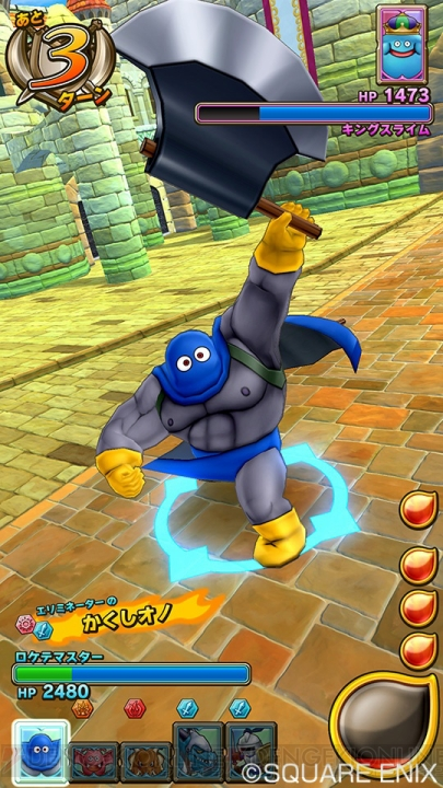 Dragon Quest: Monster Battle Scanner Dqmbs_05