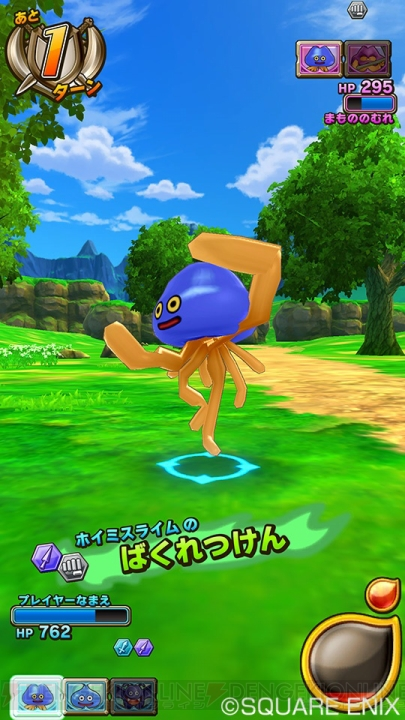 Dragon Quest: Monster Battle Scanner Dqmbs_10