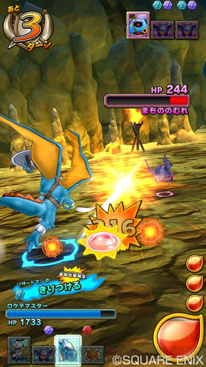 Dragon Quest: Monster Battle Scanner Dqmbs_12