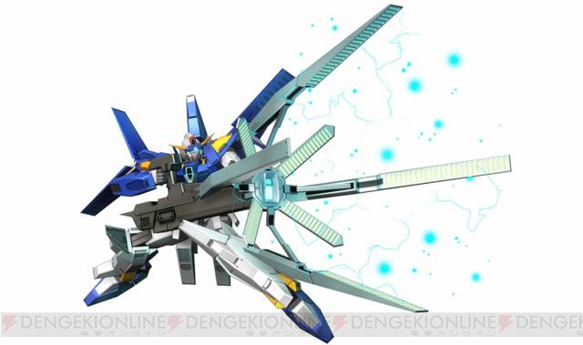 Mobile Suit Gundam Extreme VS. Maxi Boost Gunmax1502_01